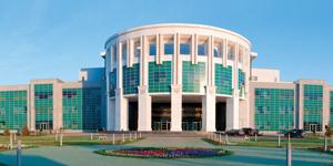 Antalya Nursultan Nazarbayev Üniversitesi