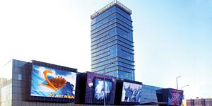 Antalya Astana Media Center